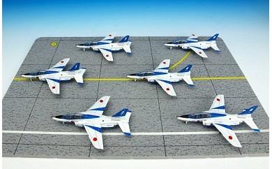 S32. 【コレクションしたいミニチュア航空機シリーズ】Avioni-X 川崎 T-4 ブルーインパルス 6機セット