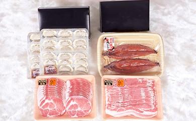 493 黒豚1kg・黒豚ギョーザ・うなぎ蒲焼2尾セット