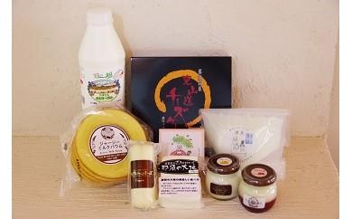 〔特産C-1〕那須高原の恵み乳製品セット