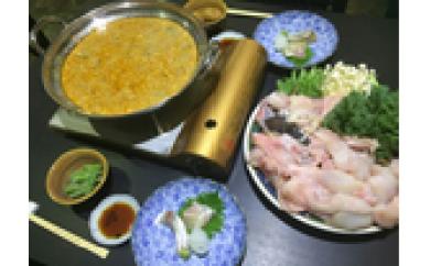 C-105 贅沢お鍋コースペアお食事券(お土産付)