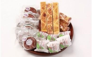 おおぎや和洋菓子店 たばこ娘&焼菓子セット