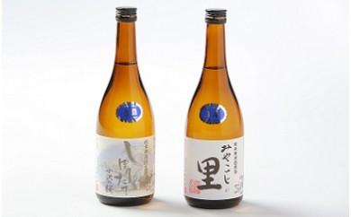 A-21 ″季節限定″田村の生酒セット