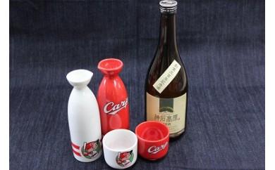 [BC-1]カープロゴ入り徳利と神石高原町のお酒セット