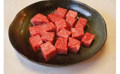 SC60 伊予牛絹の味(A4,A5)赤身肉3種の食べ比べセット(冷凍)【125pt】