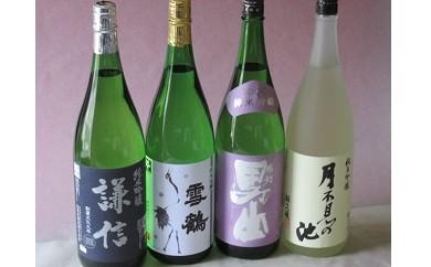 【D‐18】糸魚川の純米吟醸酒4本組合せ