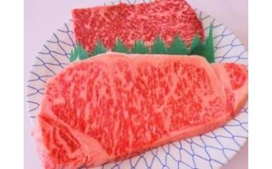 D-07 おおいた豊後牛「頂」 ステーキ食べ比べセット