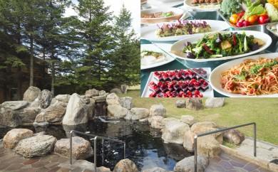 014002. ユンニの湯入浴・ゆにガーデンランチセット