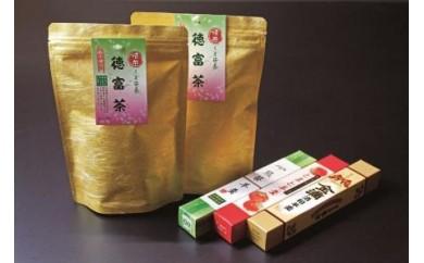 128 ようかん・熊笹茶セット トマトようかん、金滴ようかん、熊笹ようかん、熊笹茶