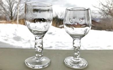 [№5834-0071]ミニュチュアワイングラス「クニュクニュミニ」ペア