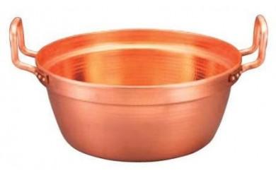 銅製段付鍋 錫引きなし