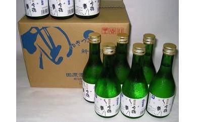 【C‐18】純米吟醸300ml 1ケース