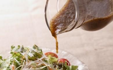 J2-01 サラダの美味しさ高めるビストロ自慢の「黒ごまドレッシングセット」