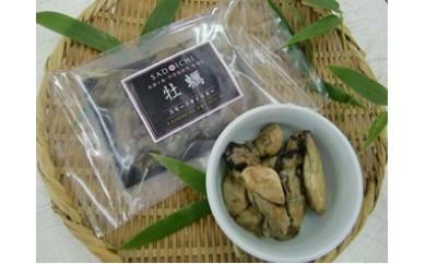 [№5703-0138]さどいちプレミアム 牡蠣の燻製