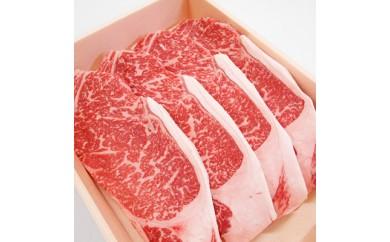 <世羅みのり牛>牛サーロインステーキ720g(180g×4枚)【1014974】