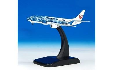 T46.【コレクションしたいミニチュア航空機シリーズ】JTA737-400ジンベエジェット