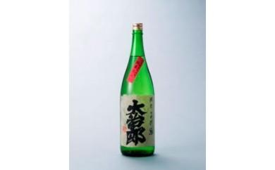 a3 大治郎 純米火入 1.8ℓ
