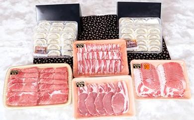 491 黒豚バラエティセット2kg&黒豚ギョーザのセット