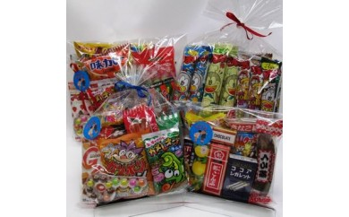 B-08 昭和の町の駄菓子セット