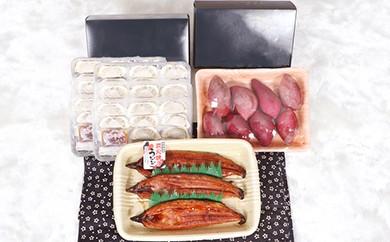 494 黒豚ギョーザ・うなぎ蒲焼・紅はるか焼き芋3種セット