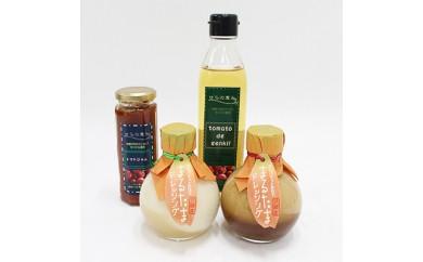 まるごと野菜ドレッシング&ジャムセット【1014919】
