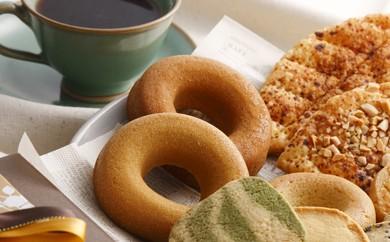 G3-02 素材にこだわった手づくりの「米粉焼ドーナツと焼菓子」セットA