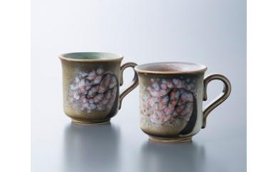 A47 布引焼マグカップ〈桜〉ペア