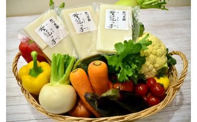 【数量限定】聖籠産米切り餅・季節野菜セット