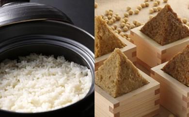 R1-01 ブランド米「上野の里米」と伝統誇る「小西みそ食べ比べ」セット