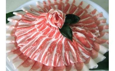 501 薩摩黒豚冷しゃぶセット900g
