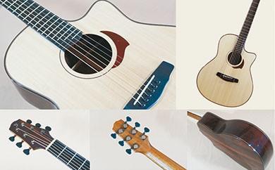 【D001】【数量限定】<ワンダートーン>ヨコヤマギターズ セミオーダーギター