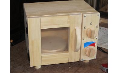 D-100 手作り木製ままごとレンジ ターンテーブルが回せるよ!