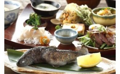 B20 農家レストラン香想庵お食事券B