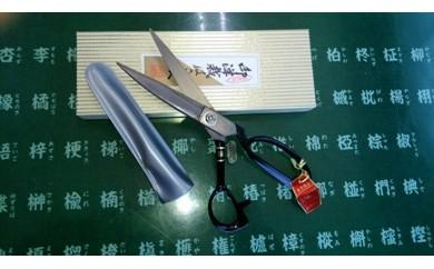 ラシャ切鋏(縫製用)