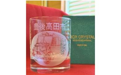 E-18 クリスタルロックグラス無地オールド(彫刻入り)