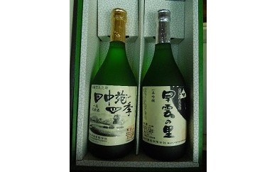 A-25 清酒・田中苑の四季・早雲の里