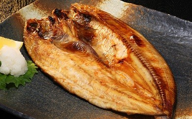 脂したたる吟ほっけ&豊かな旨味の熟成鮭セット!(A221)
