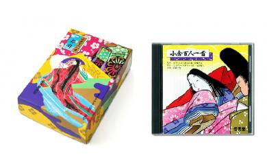 A-313 百人一首「都錦」+「朗詠CD」