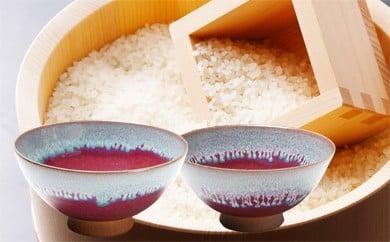 R1-04 上野の里米(夢つくし2kg)と上野焼夫婦茶碗(赤/辰砂)セット