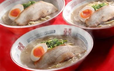 D1-01 幻の濃厚ラーメンまむし「生スープ豚骨ラーメン」5食セット