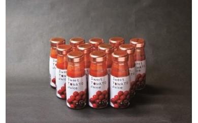 129 ミニトマトジュースセット
