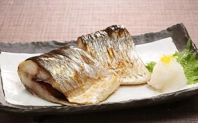 ほっこりした焼き上がり!特大サイズのほっけと鰊の焼き魚セット(A224)