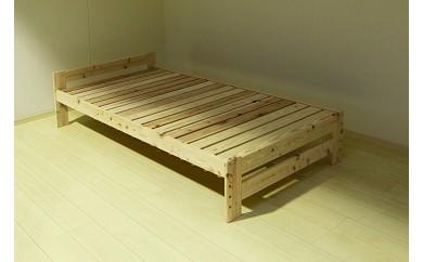 168国産天然木 檜すのこベッド