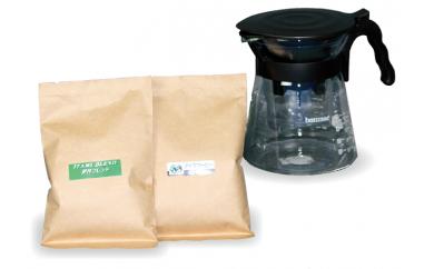 H-1 ホット&アイスコーヒーメーカーセット