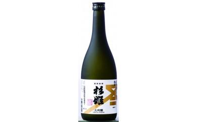 29D-042 鴻城乃誉 純米吟醸・杉姫 大吟醸【10,000pt】