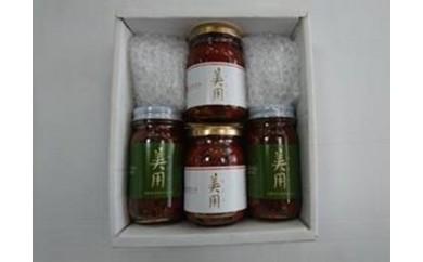 3012.美用トマトケチャッププレミアムギフト