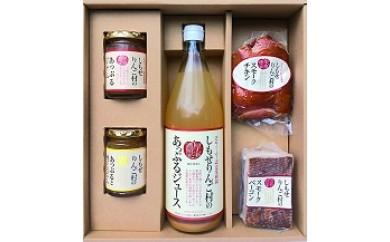 29D-053 濃厚果実と燻製果樹ギフト【10,000pt】