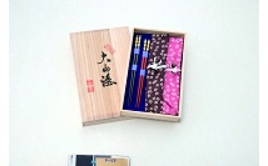29D-062 夫婦マイ箸セット【10,000pt】