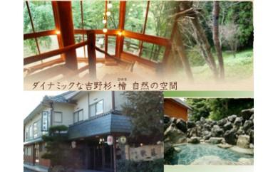 【E-108】『旅館歌藤』吉野山でご宿泊(ご家族やグループでのご宿泊)