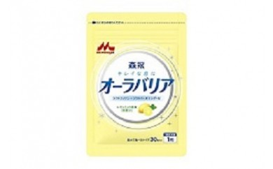 015-023 森永オーラバリア
