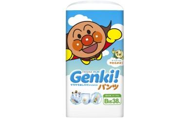 ネピアGenki!パンツ Bigサイズ38枚×3パック